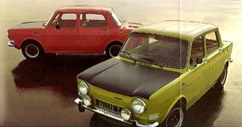 1974 simca 1000rally a