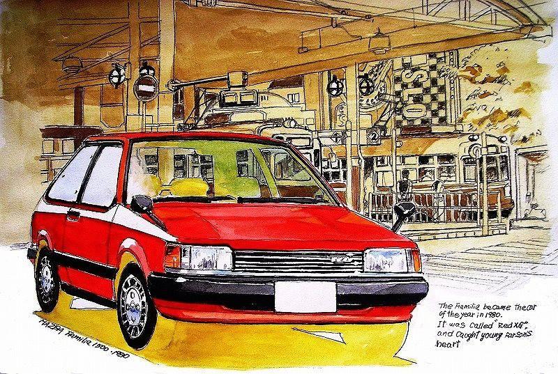 1980 Familia 1500
