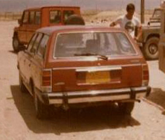1980 Mazda 929 Estate in Oman