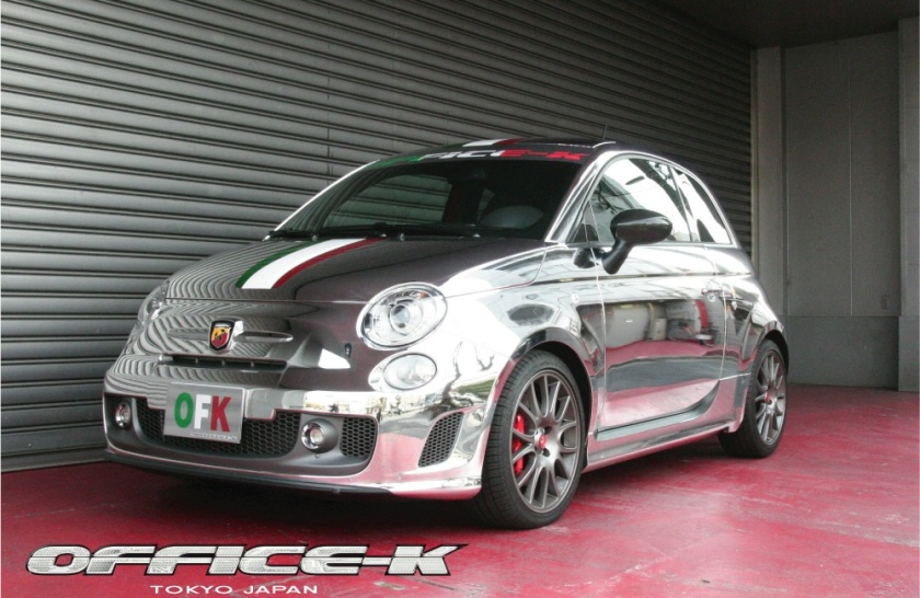 abarth-695-tributo-ferrari-gets-chrome-wrap-from-office-k-41814_1