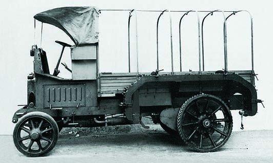 1915 FIAT-30А