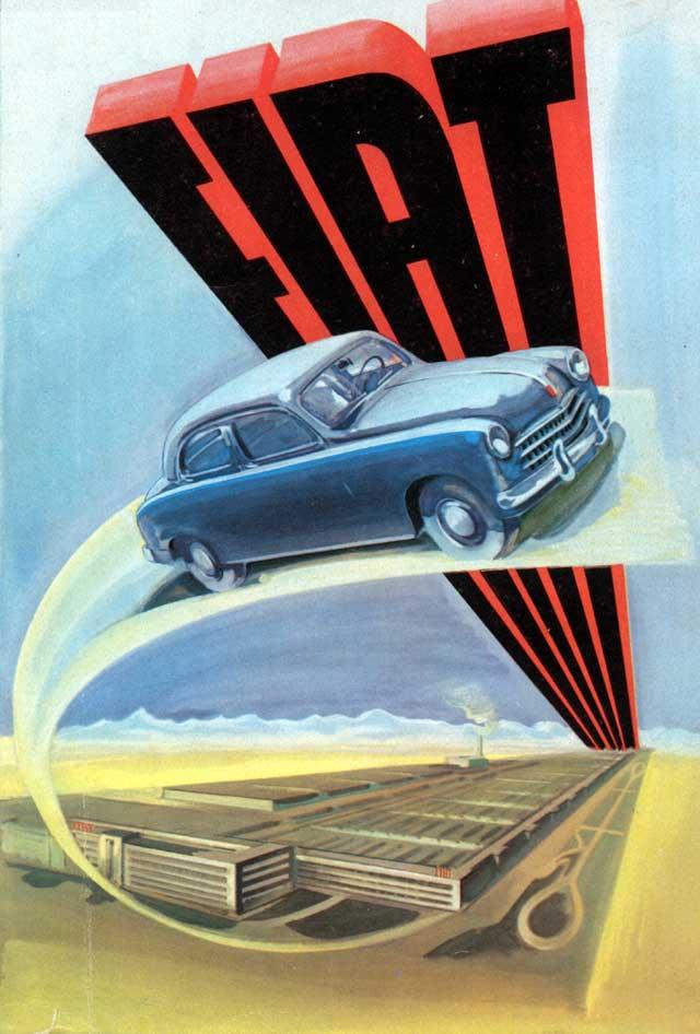 1950 fiat-1400ad