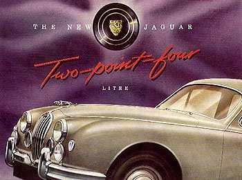 1955 jaguar mk1-2.4