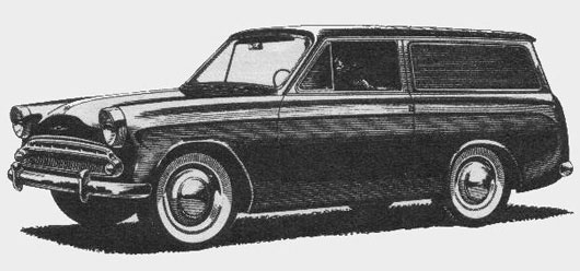 1960 commer stw draw