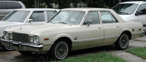 1979 Plymouth Volaré sedan