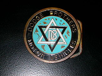 Dodge Brothers logo used from 1914 to 1927 (seen here on a modern belt buckle)