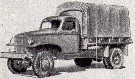 1943 Chevrolet 7107 zr