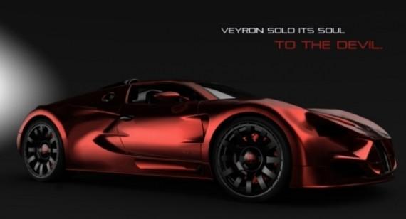 Bugatti Lucifer Design Study