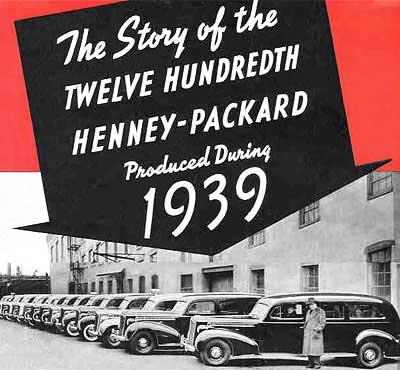 1939 Henney Packard Hearses 1200 brochure