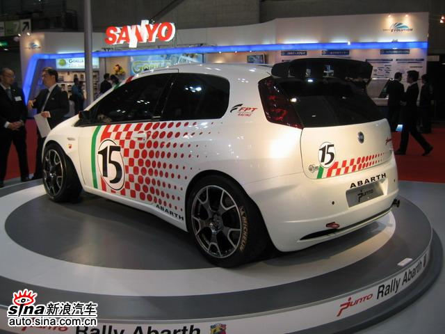 abarth-car-10