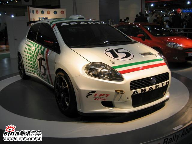 abarth-car-11