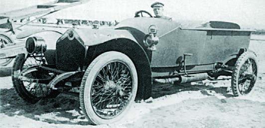 1914 Crossley 20-25НР (RFC)