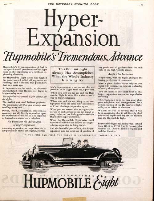 1927 Hupmobile Opera