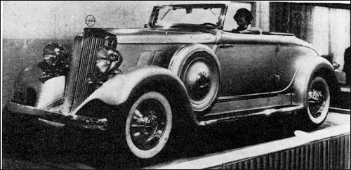1933 hupmobile 322f convert coupe