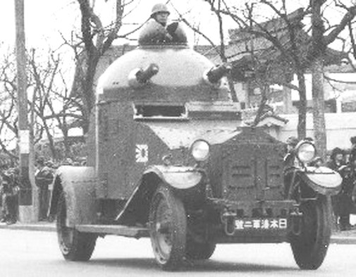Vickers Crossley armoured car