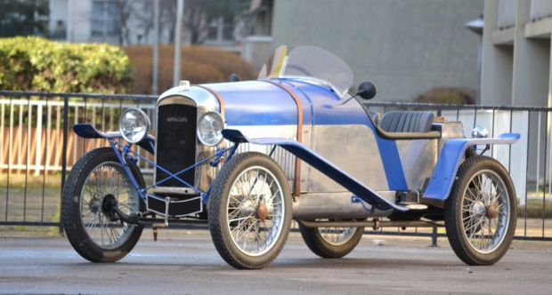 1923 Amilcar CC