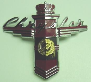1936 Chrysler Imperial C-10 'Airflow