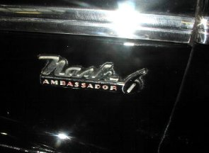 1941 MHV Nash Ambassador Six