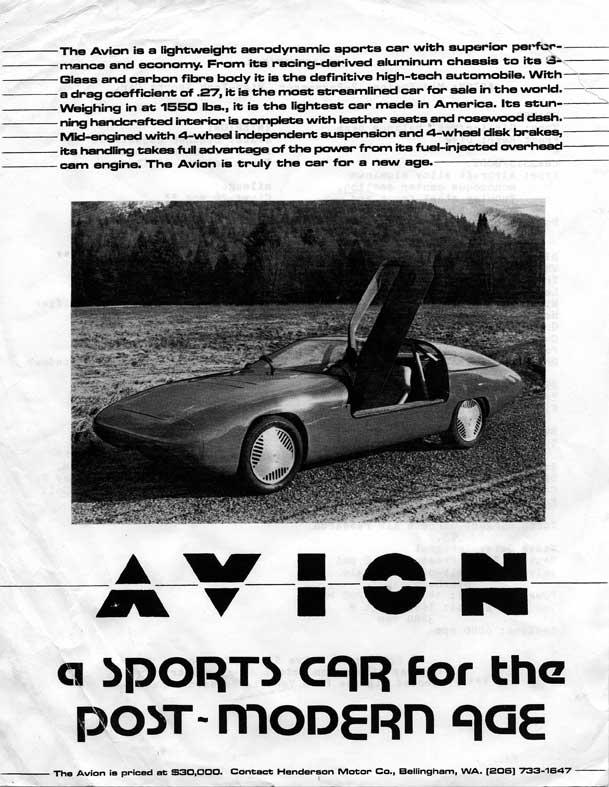 1996 Avion brochure (front)