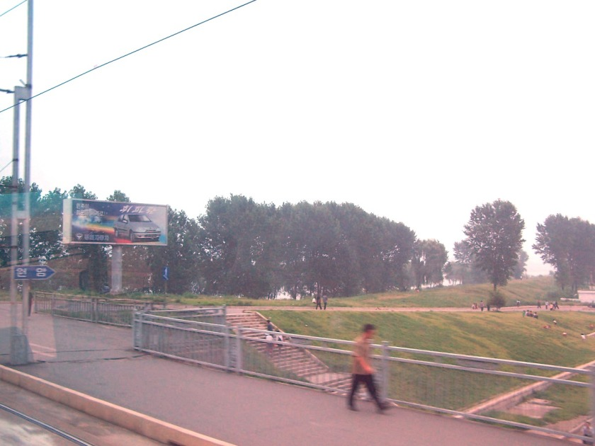 An advertising board of Pyeonghwa Motors in Pyongyang.