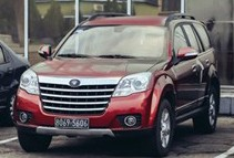 PPEOKKUGGI 2406 Chinese Great Wall Haval Clone