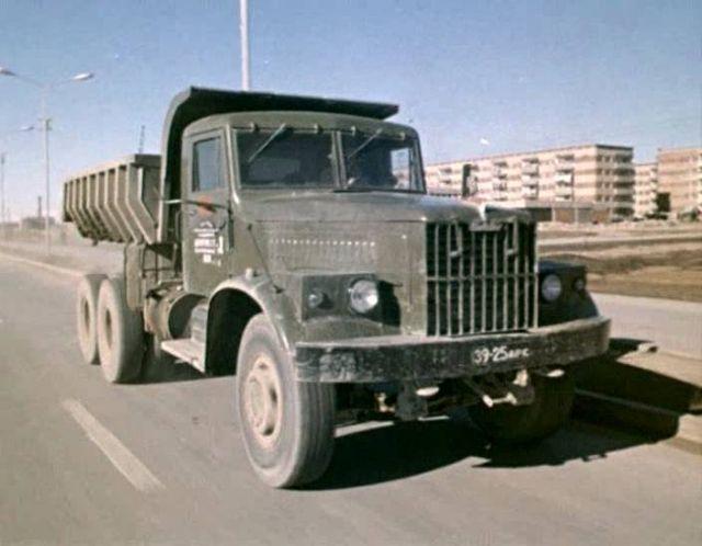 Sungri 1969 KrAZ 256 B