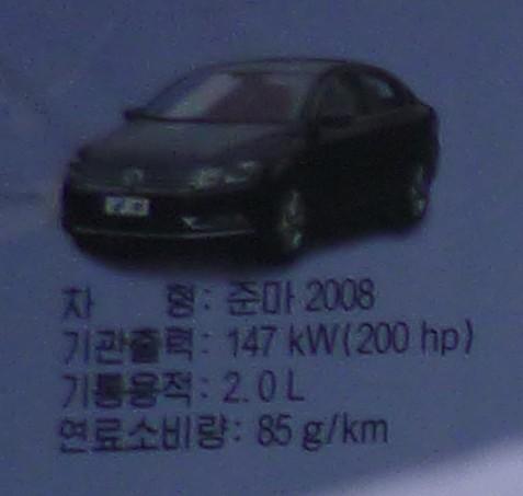 ZUNMA 2008 2013 Chinese FAW Volkswagen CC Clone
