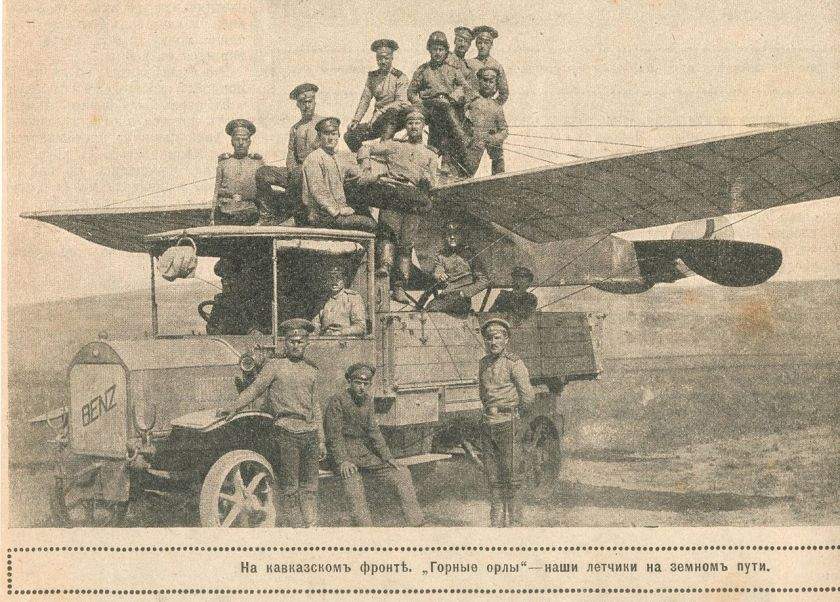 1916 Nieuwport IV.G monoplane in a Benz truck. Russians on the Caucasian front. Summer