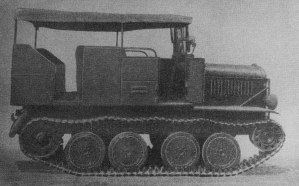 1935 Praga T-3 artillery tractor