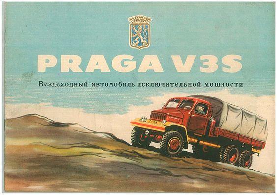 Praga V3S poster
