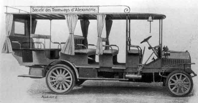 1907 NAG