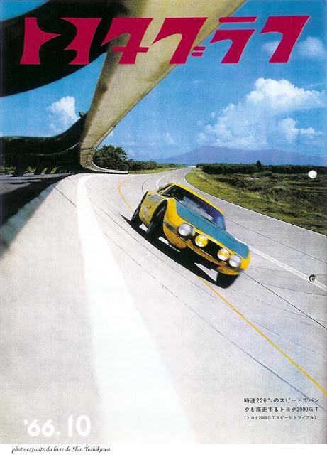1968 Toyota 2000 GT Endurance