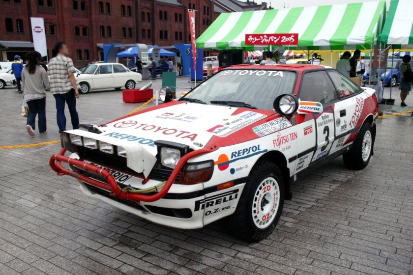 2005 Toyota Celica ST165 Gr.A at The Spirit of Rally 2005