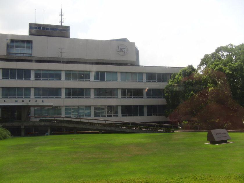 Headquarter_of_Toyota_Motor_Corporation_4