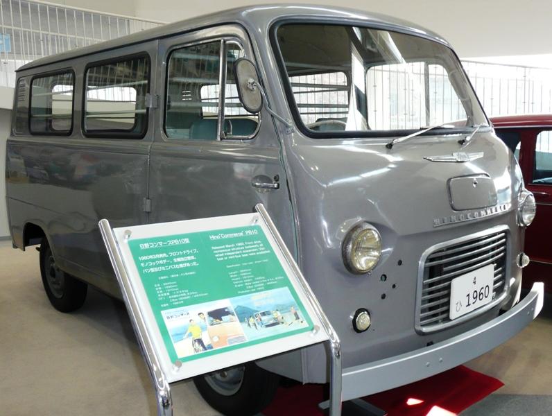 Hino Commerce delivery van built on Hino Briska chassis.