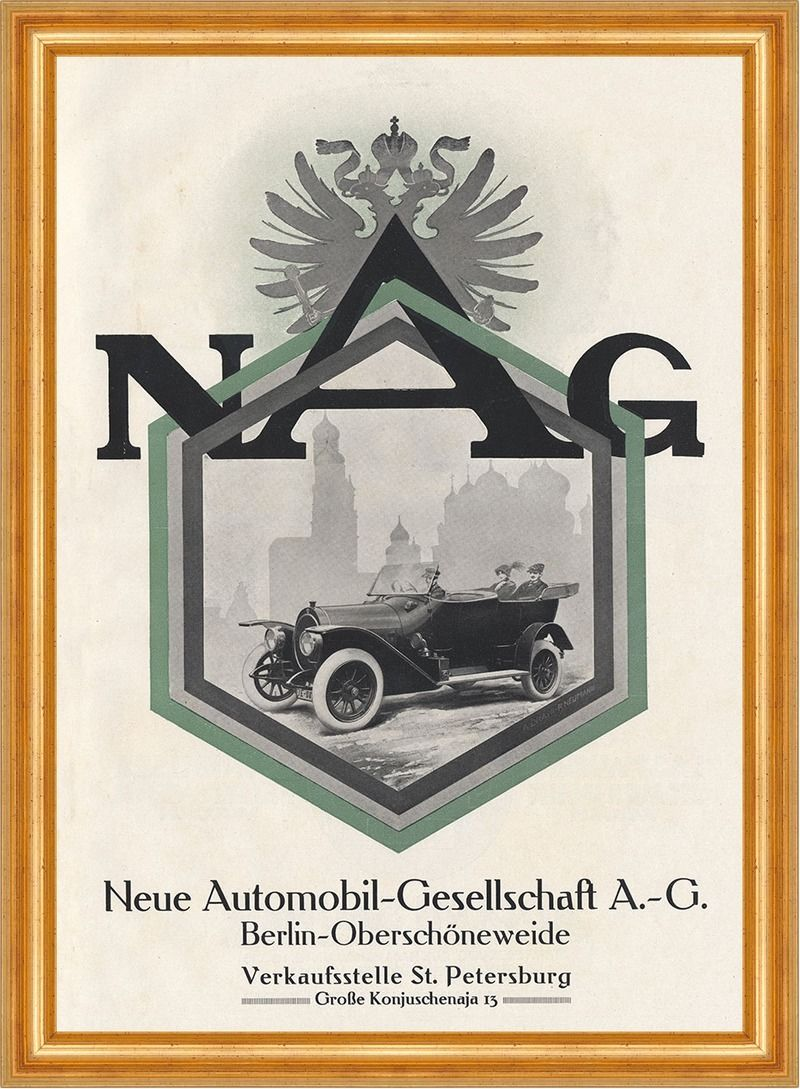 NAG ad (2)
