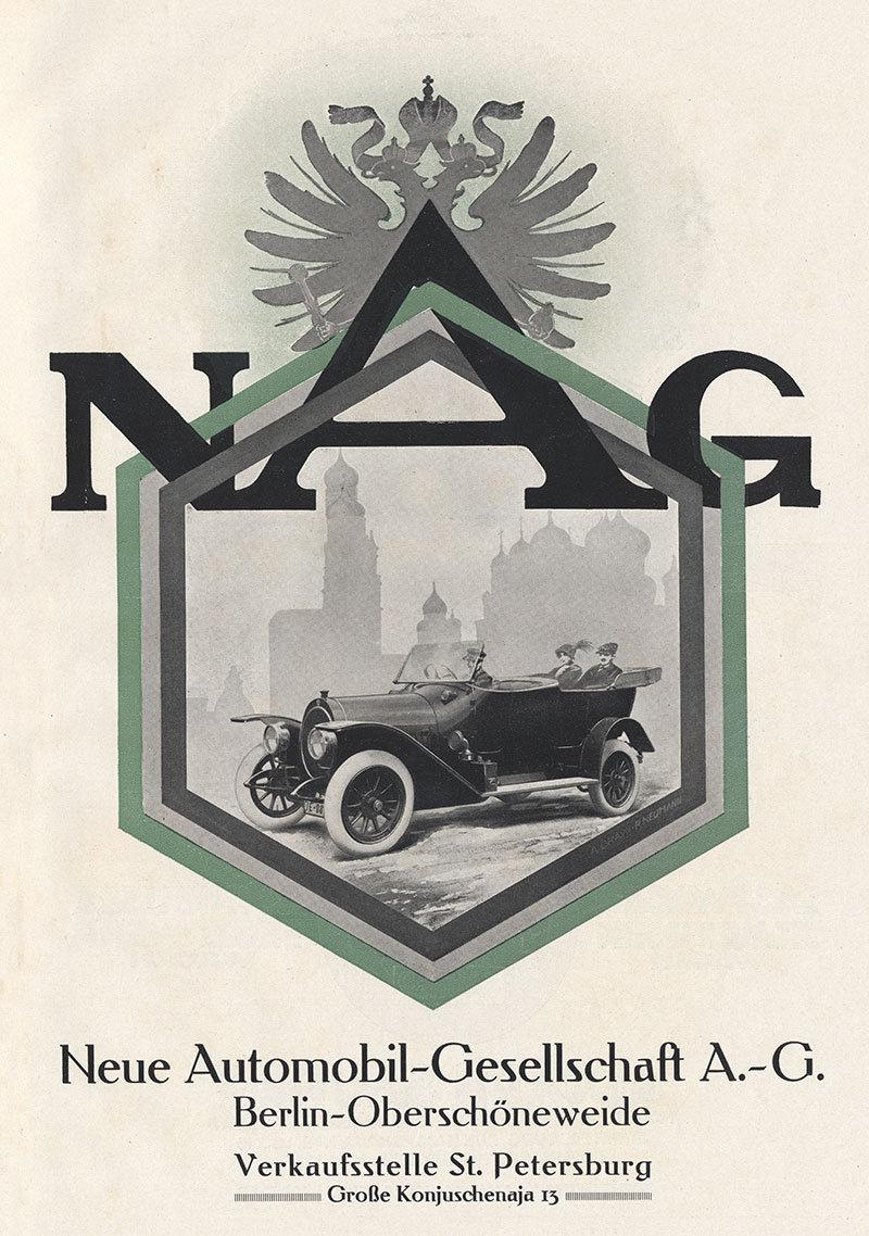 NAG Neue Automobil Gesellschaft AG St. Petersburg Plakat Braunbeck Motor A1 490