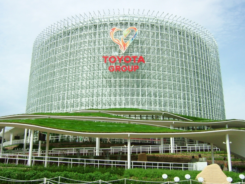 Toyota Group Pavilion