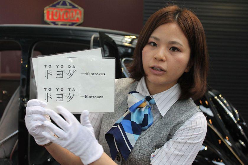 Toyota_Sign_Development_Bertel_Schmitt