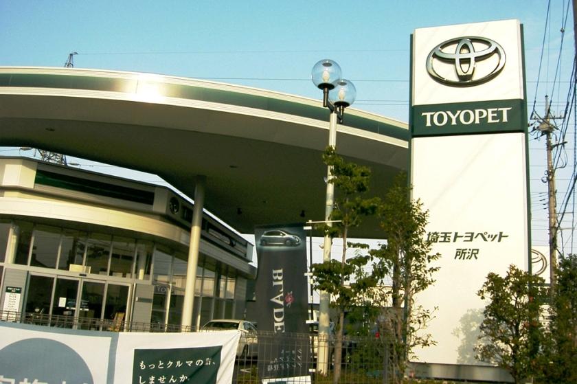 Toyota_TOYOPET_Japan_Car_dealership_Saitama_1