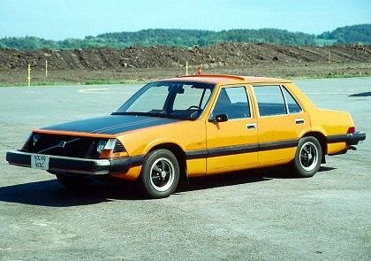 1972 Volvo VESC - Концепты