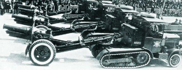 1934 SOMUA MCG-4 bolster-type tractor