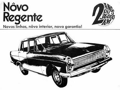 1968 Chrysler (Simca) Regente 1968