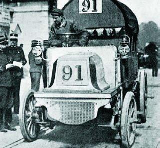 1905 Delahaye-6В