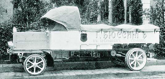 1912 Büssing IV