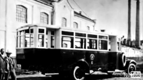 1928 Lancia Pentaiota
