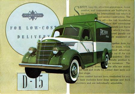 1932-1956 international 14