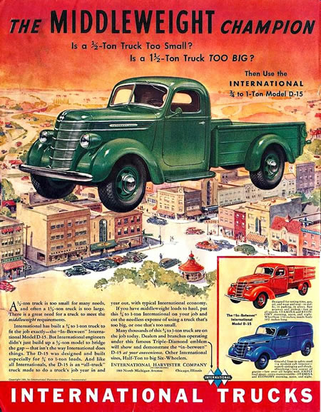 1932-1956 international 17
