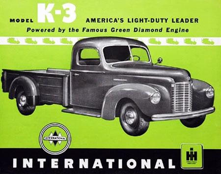 1932-1956 international 30