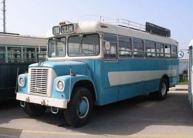 1968 International Harvester Loadstar bus at the Egged Museum, of Holon,Israel